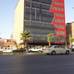 Darin Plaza Hotel