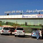 Hawler Mall
