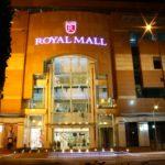 Royal Mall