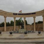 Sami Abdul-Rahman Park
